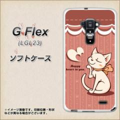 au G Flex LGL23 TPU ソフトケース / やわらかカバー【1102 ネコの投げキッス 素材ホワイト】 UV印刷 (Gフレックス/LGL23用)
