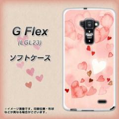 au G Flex LGL23 TPU ソフトケース / やわらかカバー【1125 ハートの和紙 素材ホワイト】 UV印刷 (Gフレックス/LGL23用)
