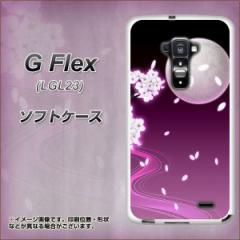 au G Flex LGL23 TPU ソフトケース / やわらかカバー【1223 紫に染まる月と桜 素材ホワイト】 UV印刷 (Gフレックス/LGL23用)