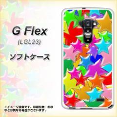 au G Flex LGL23 TPU ソフトケース / やわらかカバー【1293 ランダムスター 素材ホワイト】 UV印刷 (Gフレックス/LGL23用)