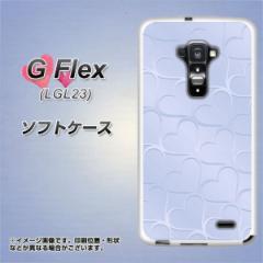 au G Flex LGL23 TPU ソフトケース / やわらかカバー【1341 かくれハート ブルー 素材ホワイト】 UV印刷 (Gフレックス/LGL23用)
