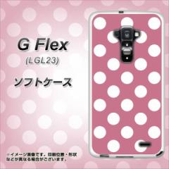 au G Flex LGL23 TPU ソフトケース / やわらかカバー【1355 ドットビッグ白薄ピンク 素材ホワイト】 UV印刷 (Gフレックス/LGL23用)