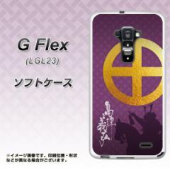 au G Flex LGL23 TPU ソフトケース / やわらかカバー【AB813 島津義弘 素材ホワイト】 UV印刷 (Gフレックス/LGL23用)
