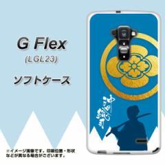au G Flex LGL23 TPU ソフトケース / やわらかカバー【AB824 沖田総司 素材ホワイト】 UV印刷 (Gフレックス/LGL23用)