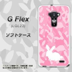au G Flex LGL23 TPU ソフトケース / やわらかカバー【AG804 うさぎ迷彩風(ピンク) 素材ホワイト】 UV印刷 (Gフレックス/LGL23用)