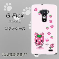 au G Flex LGL23 TPU ソフトケース / やわらかカバー【AG819 イチゴ猫のにゃんベリー(ピンク) 素材ホワイト】 UV印刷 (Gフレックス/LGL2