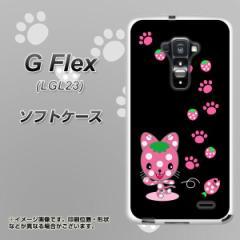 au G Flex LGL23 TPU ソフトケース / やわらかカバー【AG820 イチゴ猫のにゃんベリー(黒) 素材ホワイト】 UV印刷 (Gフレックス/LGL23用