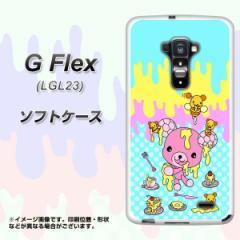 au G Flex LGL23 TPU ソフトケース / やわらかカバー【AG821 ハニベア(水玉水色) 素材ホワイト】 UV印刷 (Gフレックス/LGL23用)