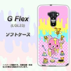 au G Flex LGL23 TPU ソフトケース / やわらかカバー【AG822 ハニベア(水玉ピンク) 素材ホワイト】 UV印刷 (Gフレックス/LGL23用)