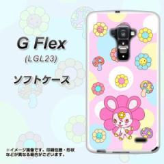 au G Flex LGL23 TPU ソフトケース / やわらかカバー【AG823 フラワーうさぎのフラッピョン(ピンク) 素材ホワイト】 UV印刷 (Gフレック