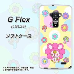 au G Flex LGL23 TPU ソフトケース / やわらかカバー【AG824 フラワーうさぎのフラッピョン(黄色) 素材ホワイト】 UV印刷 (Gフレックス/