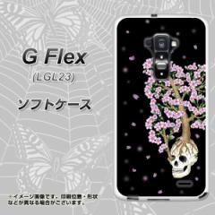 au G Flex LGL23 TPU ソフトケース / やわらかカバー【AG829 骸骨桜(黒) 素材ホワイト】 UV印刷 (Gフレックス/LGL23用)