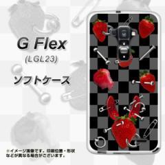 au G Flex LGL23 TPU ソフトケース / やわらかカバー【AG833 苺パンク(黒) 素材ホワイト】 UV印刷 (Gフレックス/LGL23用)