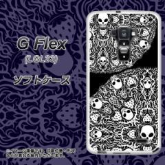 au G Flex LGL23 TPU ソフトケース / やわらかカバー【AG834 苺骸骨曼荼羅(黒) 素材ホワイト】 UV印刷 (Gフレックス/LGL23用)