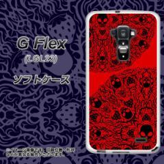 au G Flex LGL23 TPU ソフトケース / やわらかカバー【AG835 苺骸骨曼荼羅(赤) 素材ホワイト】 UV印刷 (Gフレックス/LGL23用)