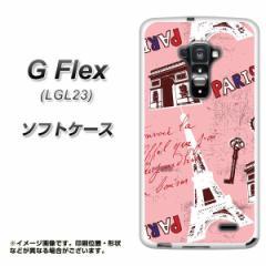 au G Flex LGL23 TPU ソフトケース / やわらかカバー【EK813 ビューティフルパリレッド 素材ホワイト】 UV印刷 (Gフレックス/LGL23用)