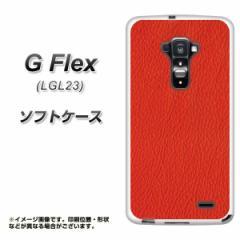au G Flex LGL23 TPU ソフトケース / やわらかカバー【EK852 レザー風レッド 素材ホワイト】 UV印刷 (Gフレックス/LGL23用)