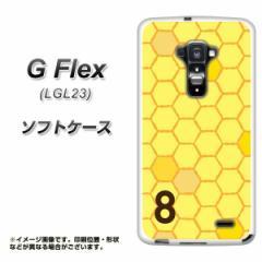 au G Flex LGL23 TPU ソフトケース / やわらかカバー【IB913 はちの巣 素材ホワイト】 UV印刷 (Gフレックス/LGL23用)