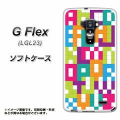 au G Flex LGL23 TPU ソフトケース / やわらかカバー【IB916 ブロックアルファベット 素材ホワイト】 UV印刷 (Gフレックス/LGL23用)