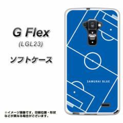 au G Flex LGL23 TPU ソフトケース / やわらかカバー【IB922 SOCCER_ピッチ 素材ホワイト】 UV印刷 (Gフレックス/LGL23用)