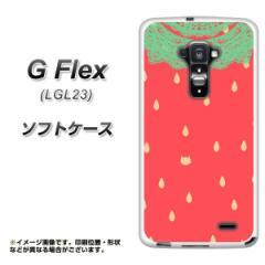 au G Flex LGL23 TPU ソフトケース / やわらかカバー【MI800 strawberry ストロベリー 素材ホワイト】 UV印刷 (Gフレックス/LGL23用)