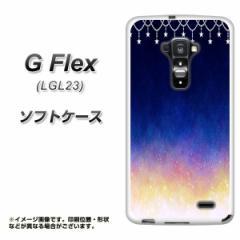 au G Flex LGL23 TPU ソフトケース / やわらかカバー【MI803 冬の夜空 素材ホワイト】 UV印刷 (Gフレックス/LGL23用)