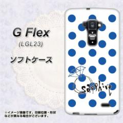 au G Flex LGL23 TPU ソフトケース / やわらかカバー【OE818 9月サファイア 素材ホワイト】 UV印刷 (Gフレックス/LGL23用)