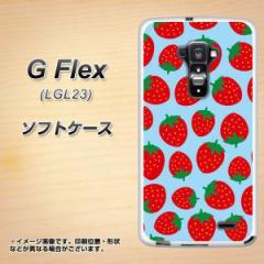 au G Flex LGL23 TPU ソフトケース / やわらかカバー【SC814 小さいイチゴ模様 レッドとブルー 素材ホワイト】 UV印刷 (Gフレックス/LGL