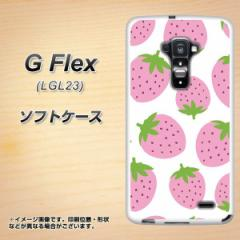 au G Flex LGL23 TPU ソフトケース / やわらかカバー【SC816 大きいイチゴ模様 ピンク 素材ホワイト】 UV印刷 (Gフレックス/LGL23用)