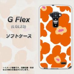 au G Flex LGL23 TPU ソフトケース / やわらかカバー【UB959 ルーズフラワーオレンジ 素材ホワイト】 UV印刷 (Gフレックス/LGL23用)