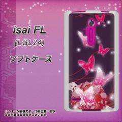 au isai FL LGL24 TPU ソフトケース / やわらかカバー【251 紅の蝶 素材ホワイト】 UV印刷 (au イサイFL LGL24/LGL24用)