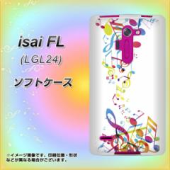 au isai FL LGL24 TPU ソフトケース / やわらかカバー【319 音の砂時計 素材ホワイト】 UV印刷 (au イサイFL LGL24/LGL24用)