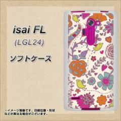 au isai FL LGL24 TPU ソフトケース / やわらかカバー【323 小鳥と花 素材ホワイト】 UV印刷 (au イサイFL LGL24/LGL24用)
