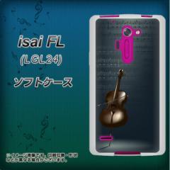 au isai FL LGL24 TPU ソフトケース / やわらかカバー【441 楽譜 素材ホワイト】 UV印刷 (au イサイFL LGL24/LGL24用)