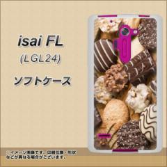 au isai FL LGL24 TPU ソフトケース / やわらかカバー【442 クッキーmix 素材ホワイト】 UV印刷 (au イサイFL LGL24/LGL24用)