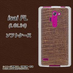 au isai FL LGL24 TPU ソフトケース / やわらかカバー【463 クロコダイル 素材ホワイト】 UV印刷 (au イサイFL LGL24/LGL24用)