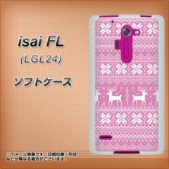 au isai FL LGL24 TPU ソフトケース / やわらかカバー【544 ドット絵ピンク 素材ホワイト】 UV印刷 (au イサイFL LGL24/LGL24用)