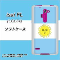 au isai FL LGL24 TPU ソフトケース / やわらかカバー【666 アルゼンチン 素材ホワイト】 UV印刷 (au イサイFL LGL24/LGL24用)