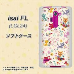 au isai FL LGL24 TPU ソフトケース / やわらかカバー【693 ネコのあそび場 素材ホワイト】 UV印刷 (au イサイFL LGL24/LGL24用)