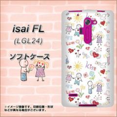 au isai FL LGL24 TPU ソフトケース / やわらかカバー【710 カップル 素材ホワイト】 UV印刷 (au イサイFL LGL24/LGL24用)