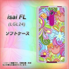 au isai FL LGL24 TPU ソフトケース / やわらかカバー【713 ミラクルフラワー 素材ホワイト】 UV印刷 (au イサイFL LGL24/LGL24用)
