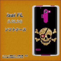 au isai FL LGL24 TPU ソフトケース / やわらかカバー【1082 海賊ドクロ 素材ホワイト】 UV印刷 (au イサイFL LGL24/LGL24用)
