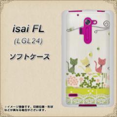 au isai FL LGL24 TPU ソフトケース / やわらかカバー【1106 クラフト写真 ネコ (ワイヤー2) 素材ホワイト】 UV印刷 (au イサイFL LGL24