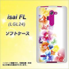 au isai FL LGL24 TPU ソフトケース / やわらかカバー【1209 光と花 素材ホワイト】 UV印刷 (au イサイFL LGL24/LGL24用)