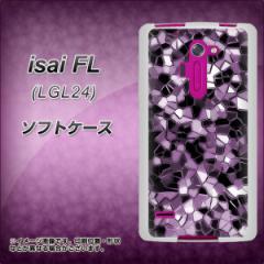 au isai FL LGL24 TPU ソフトケース / やわらかカバー【EK837 テクニカルミラーパープル 素材ホワイト】 UV印刷 (au イサイFL LGL24/LGL