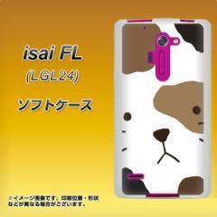 au isai FL LGL24 TPU ソフトケース / やわらかカバー【IA801 みけ 素材ホワイト】 UV印刷 (au イサイFL LGL24/LGL24用)