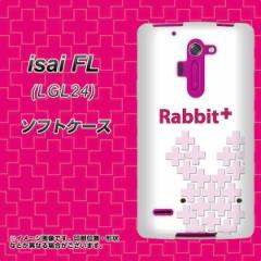 au isai FL LGL24 TPU ソフトケース / やわらかカバー【IA802 Rabbit+ 素材ホワイト】 UV印刷 (au イサイFL LGL24/LGL24用)