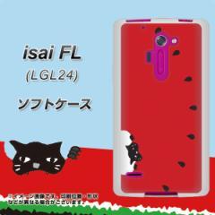 au isai FL LGL24 TPU ソフトケース / やわらかカバー【IA812 すいかをかじるネコ 素材ホワイト】 UV印刷 (au イサイFL LGL24/LGL24用)