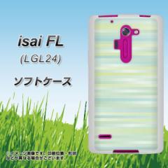 au isai FL LGL24 TPU ソフトケース / やわらかカバー【IB908 グラデーションボーダー_グリーン 素材ホワイト】 UV印刷 (au イサイFL LG