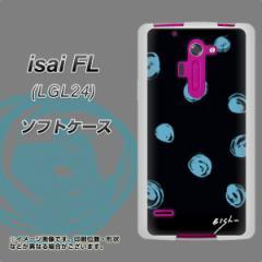 au isai FL LGL24 TPU ソフトケース / やわらかカバー【OE838 手描きドット ブラック×ブルー 素材ホワイト】 UV印刷 (au イサイFL LGL2